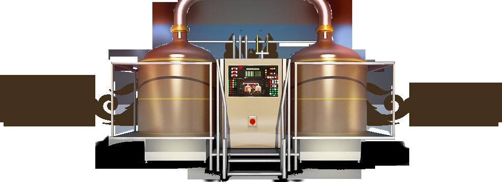 О пивоварне.